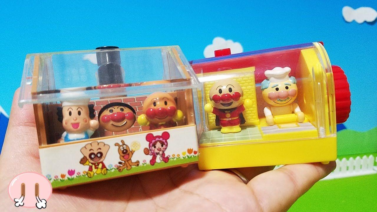 アンパンマン おもちゃアニメ ジャムおじさんのパン工場 Miniature