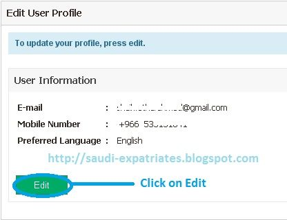 UPDATE MOBILE NUMBER IN MOI ESERVICES User profile