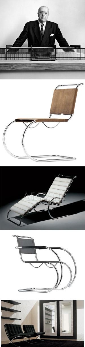 ludwig mies van der rohe furniture design pinterest stuhl design design und m bel. Black Bedroom Furniture Sets. Home Design Ideas