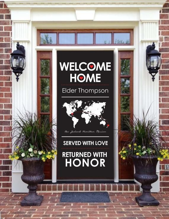 Personalized Digital File, Welcome Home Printable Missionary Banner, Door Banner, Return Missionary Sign