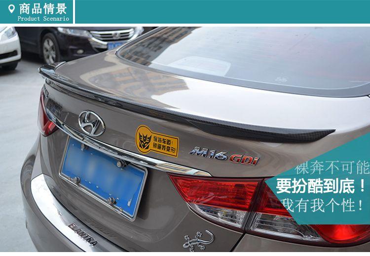 Fit For Hyundai Elantra Carbon Fiber Rear Spoiler Hyundai Elantra Elantra Replacement Parts
