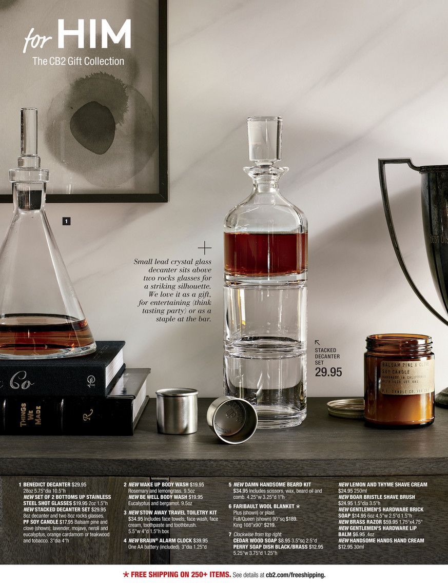 The Cb2 Gift Collection U Ique Cool A D Curated Decanter Set Glass Decanter Cb2