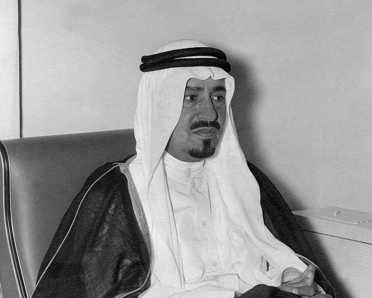 1975 خالد بن عبدالعزيز ملكا للسعودية Afp Getty Images Captain Hat Hats Fashion