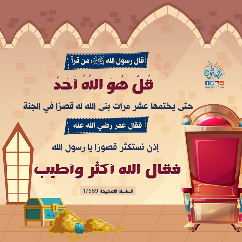 Pin By Fathy Saber On حديث Salaah Hadith Islam