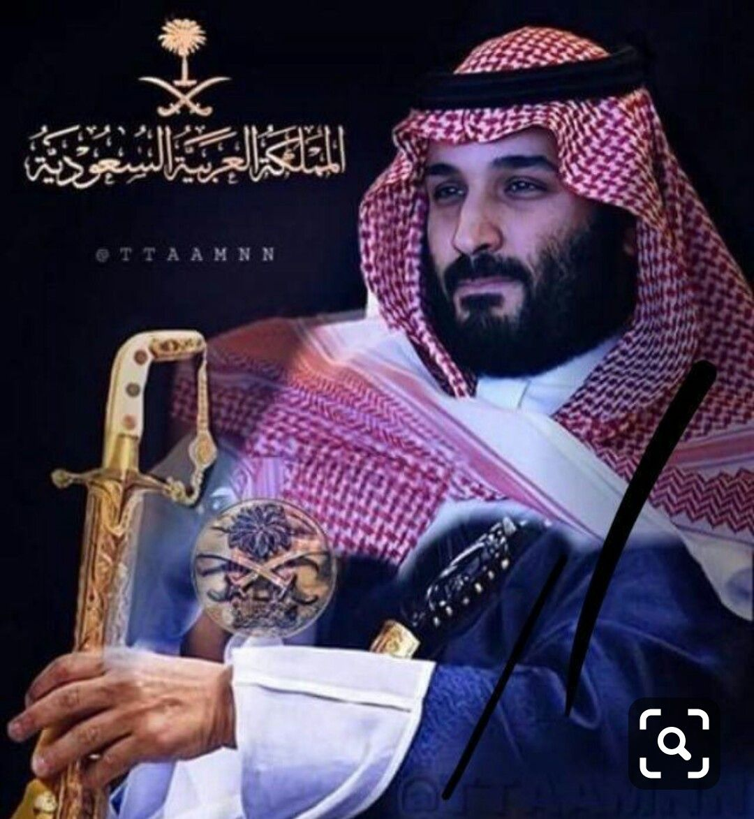 Pin By Amani On Saudi Arabia National Day Saudi Karbala Photography Saudi Men