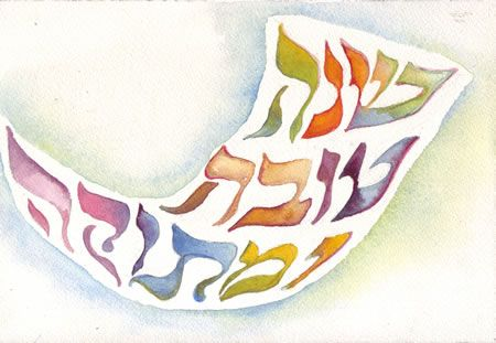 Happy & Sweet New Year ~ Esther Rosen ~ Artist\'s Statement: The ...