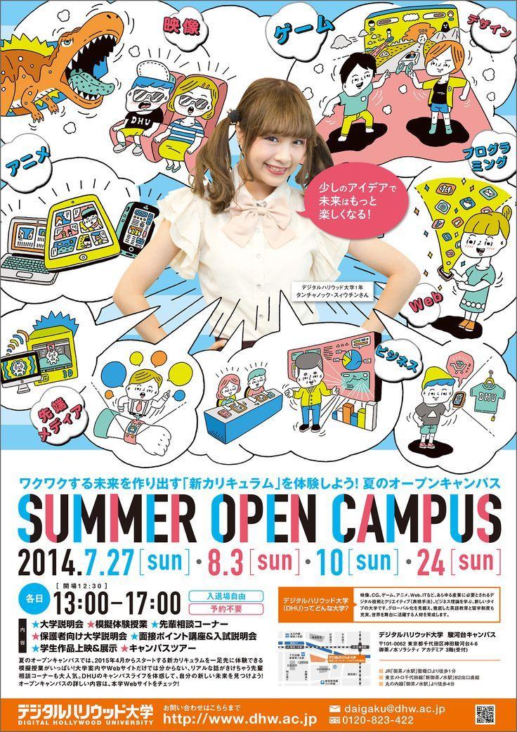 graphic design from around the world japanese design canva design