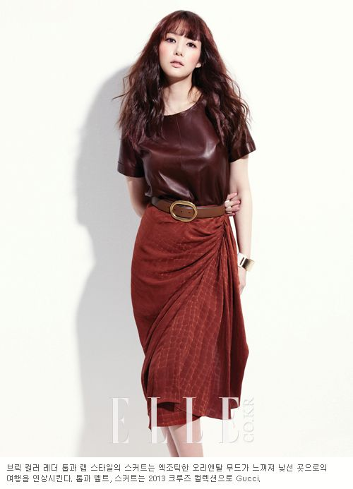 Park Min-Young (ELLE KOREA)