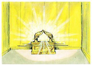 El Arca De La Alianza Del Tabernáculo El Arca Del Pacto Del