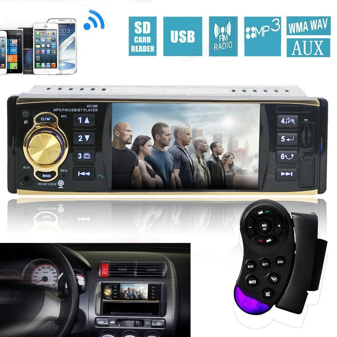 Best Car Audio System