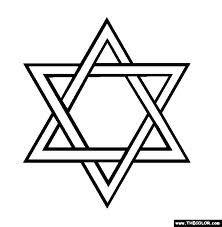 the six pointed star is the creator s star or star of creation its rh pinterest com Dreidel Clip Art Dreidel Clip Art