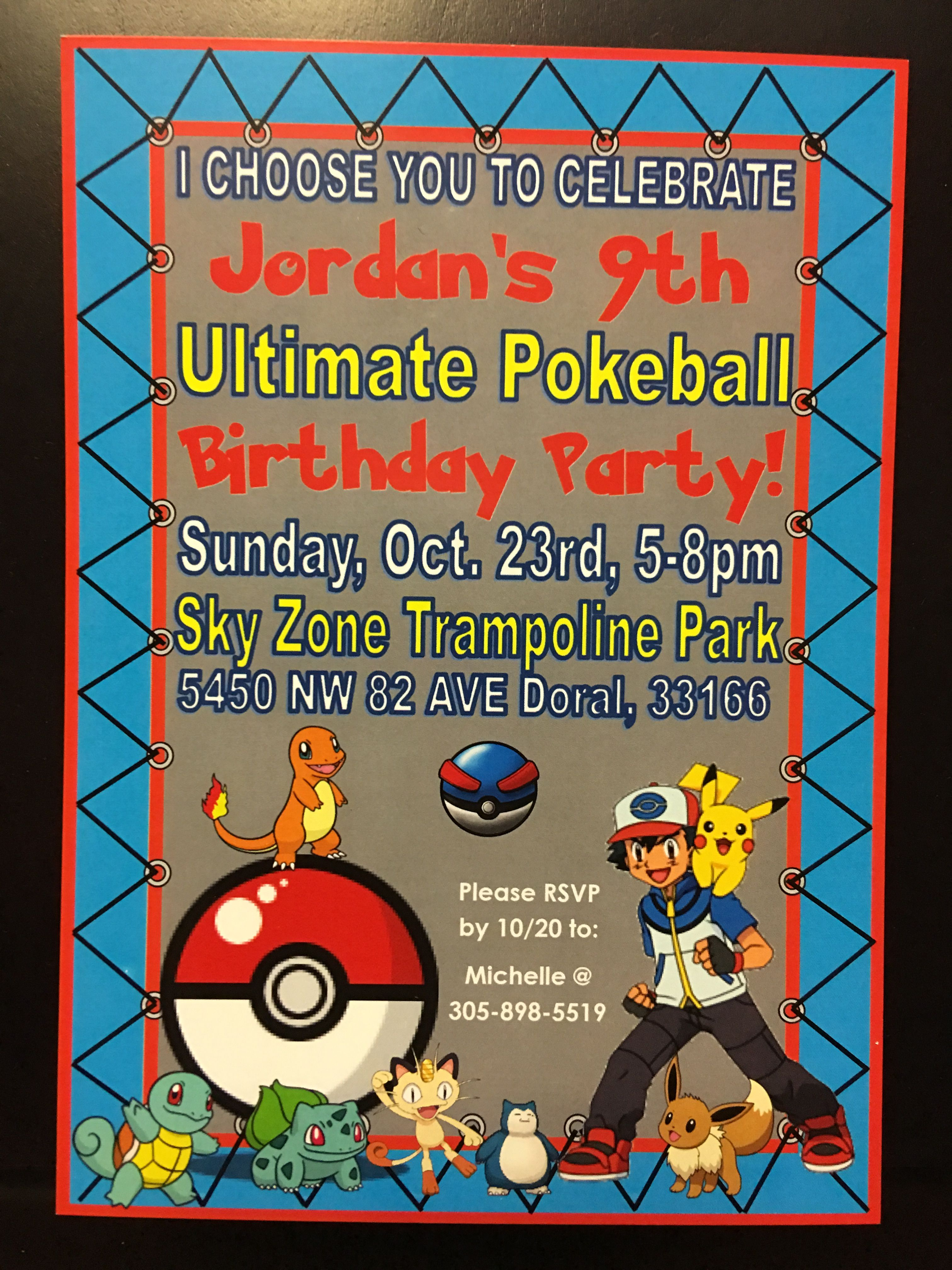 Sky Zone Trampoline Park Pokemon Party Invitation Jordan Pokemon