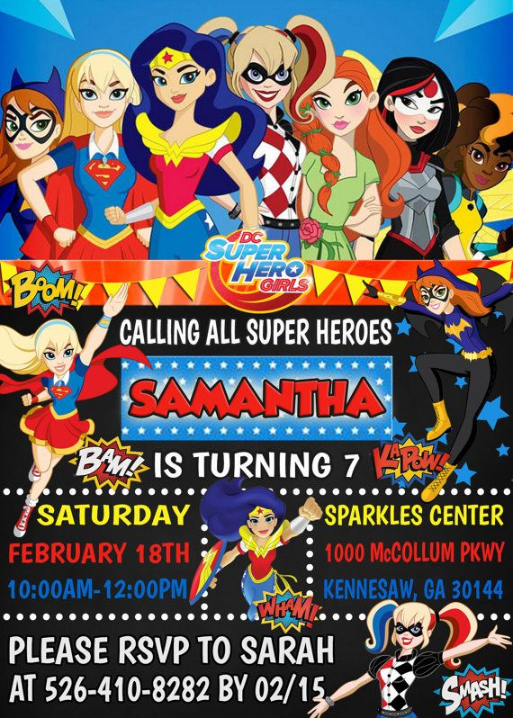 Dc Superhero Girls Invitation You Print By Littlepickleshoppie