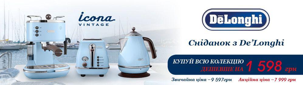 купить кофе официальный сайт москва