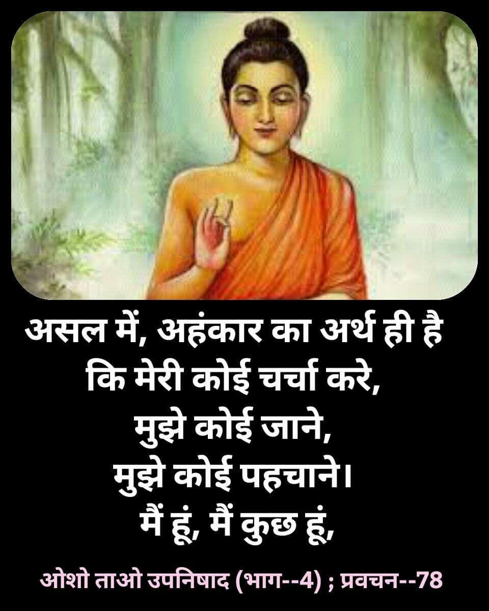 Pin By Amit On Hindi Shayari