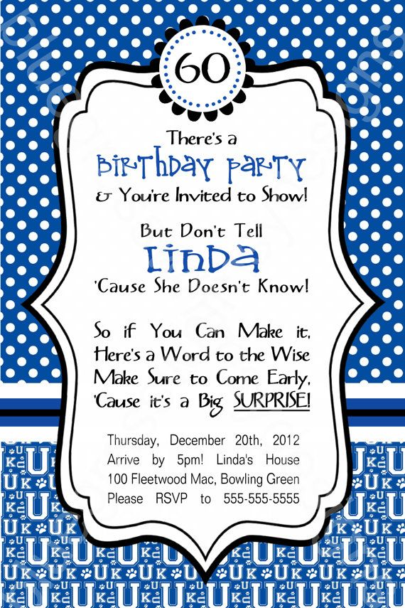 UK University Of Kentucky Wildcats 60th Surprise Party By BluegrassWhimsy 1500