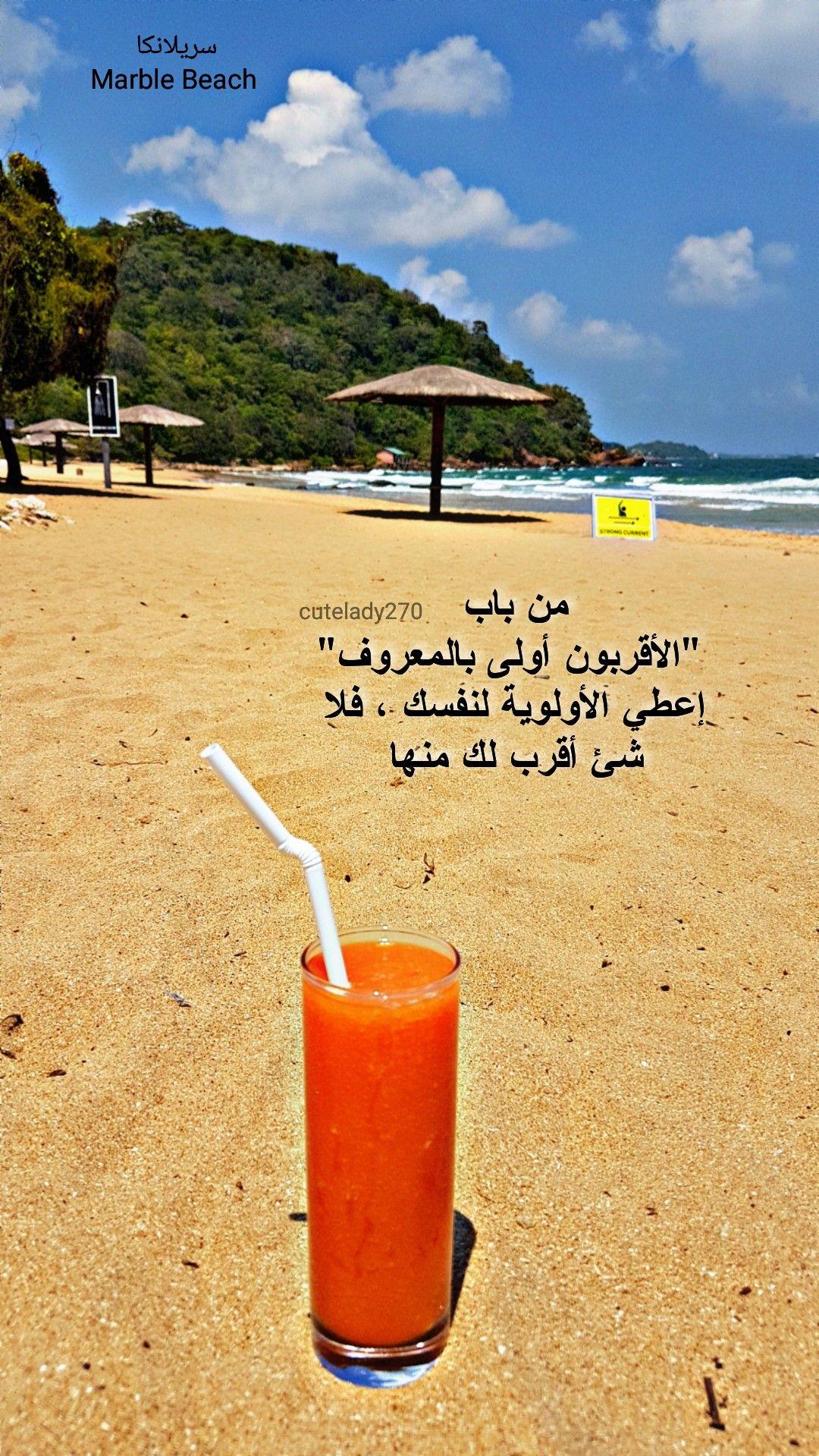 السياحة في سريلانكا Beach