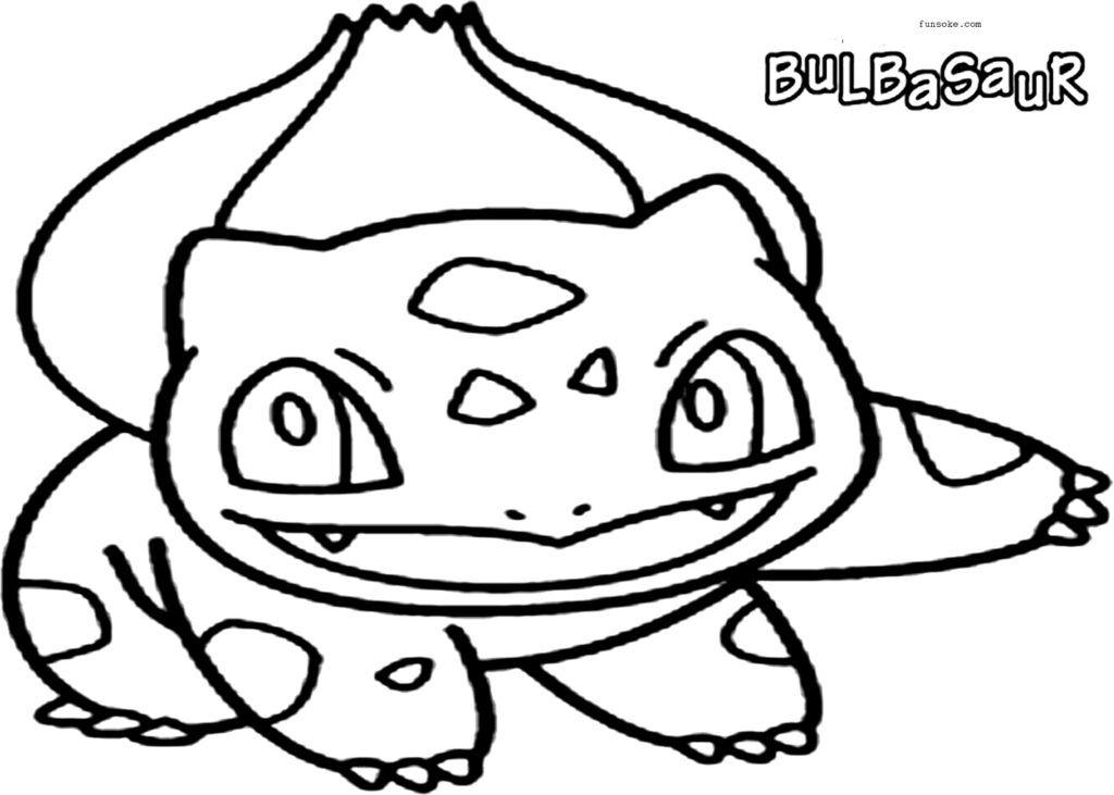 Bulbasaur Ivysaur Venusaur Coloring Page In 2021 Pokemon Bulbasaur Coloring Pages Bulbasaur