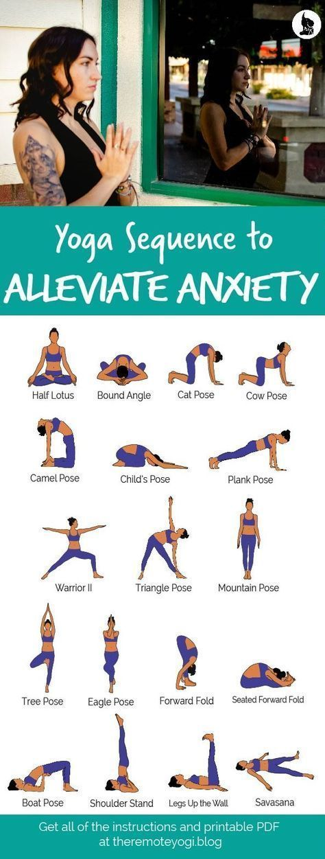 Yoga Sequence to Alleviate Anxiety - Free Printable PDF. This yoga practice is d...