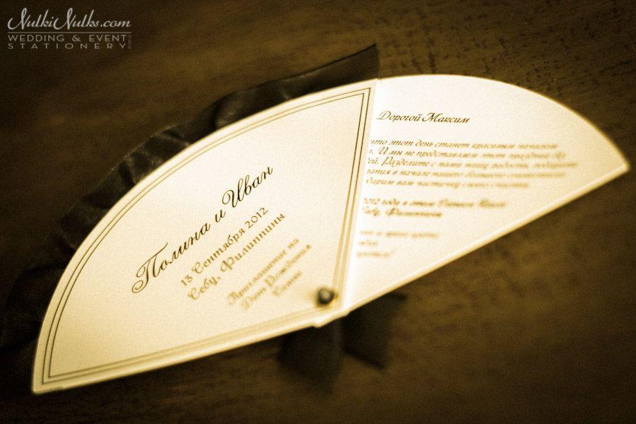 ivory and black organza wedding fan   Paper Art/Design   Pinterest ...