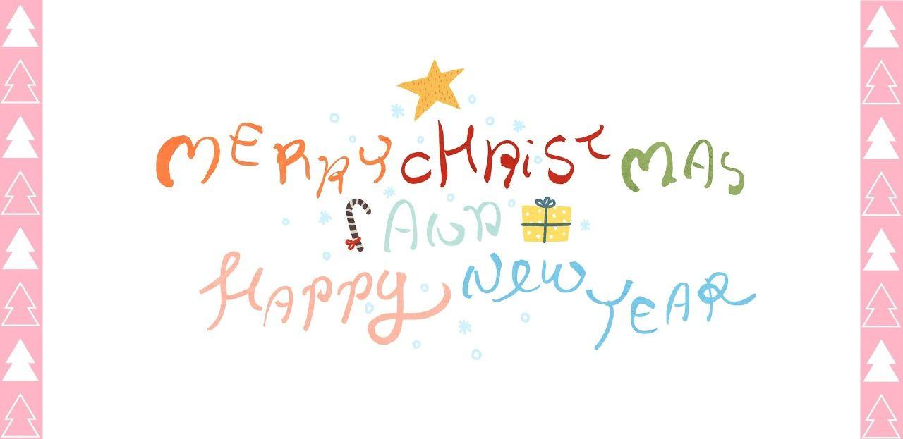 아이쌤 어린이집 유치원 겨울 크리스마스 편지 카드 글귀 도안 자료 크리스마스 편지 크리스마스 카드 유치원 겨울