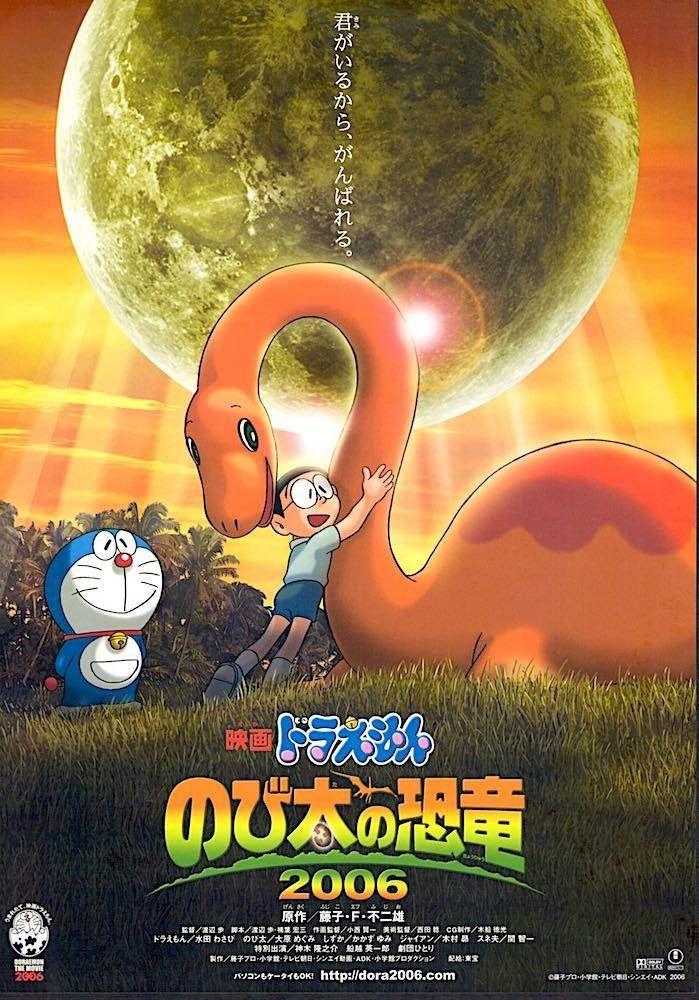 Doraemon Nobita's Dinosaur Classic Anime Series, Fujiko