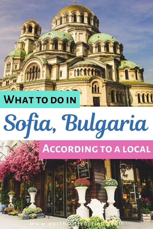 What to do in Sofia, Bulgaria, according to a local. Discover the best places to visit in Sofia from this local's guide to Sofia. The article also includes off the beaten path things to do in Sofia, great Sofia restaurants and Sofia hotels, and useful travel tips for Sofia. Make the most of your trip to Sofia using this guide! #sofia #bulgaria #travelguides #traveltips #europe #travel #earthsattractions
