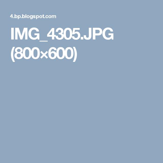IMG_4305.JPG (800×600)