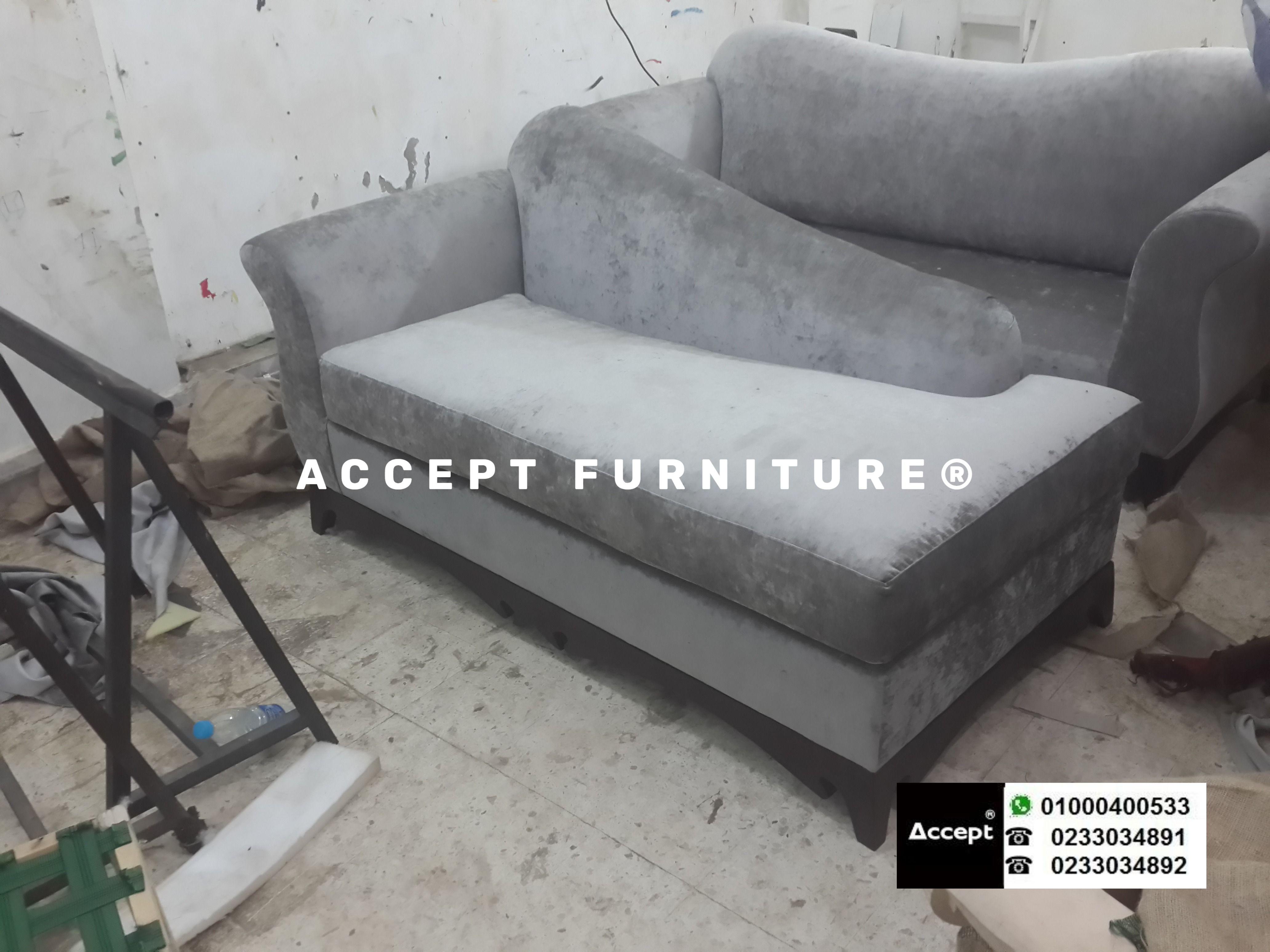 اثاث مودرن ركنات موردن انتريهات مودرن Furniture Chaise Lounge Home Decor
