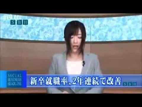 Japanese female news reporter having sex