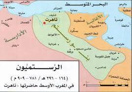 الرستميون بالمغرب الأوسط تاريخ المغرب Map Map Screenshot