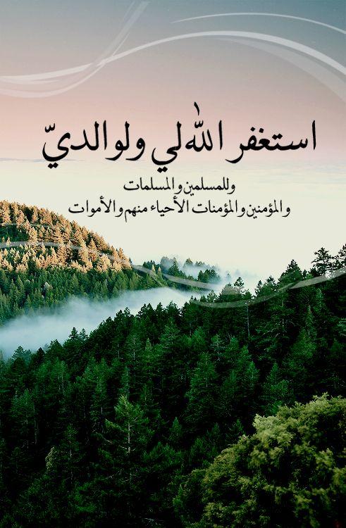 Pin Van Ayat Ibraheem Op A Little Prayer Awakening Woorden