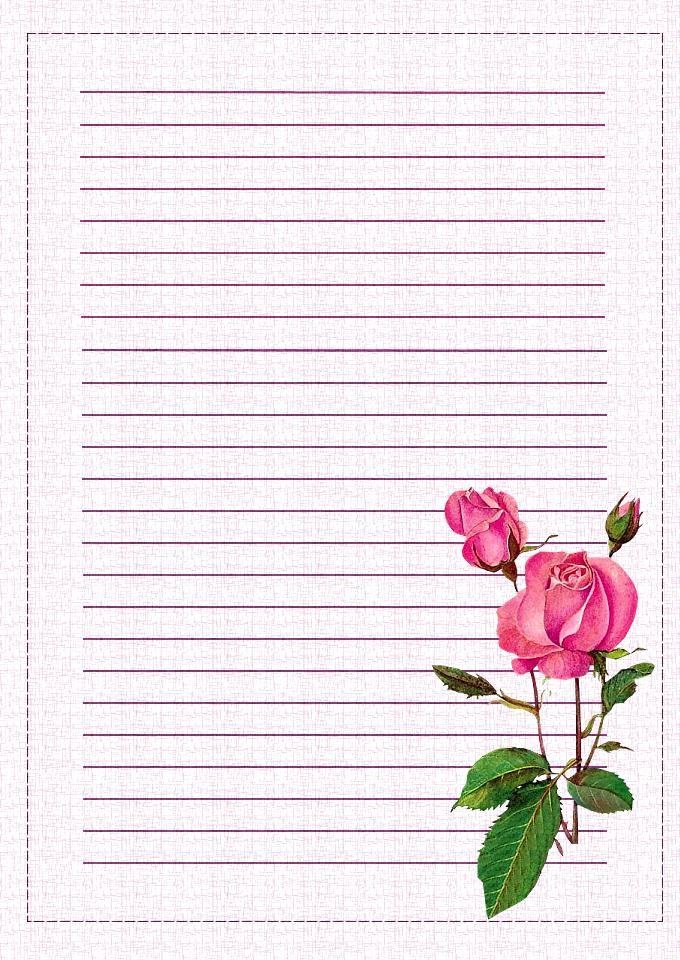 Шаблон открытки с линиями
