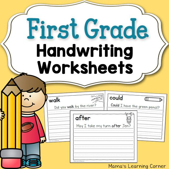 Handwriting Worksheets For Kids Dolch First Grade Words First