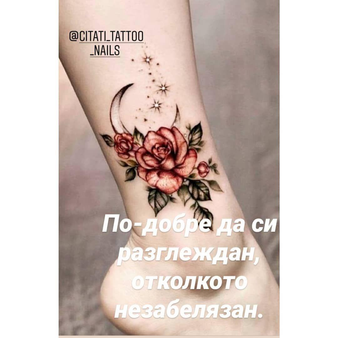 #tattoo #studio #piccasso #tattoos #tattoolover #tattooink #tbt #tattoolife #tattoostyle #tattooart #tattooworld #tattooing #tattoomodel #tat #art #model #world #nails #nailart #lovenails #citati #bg