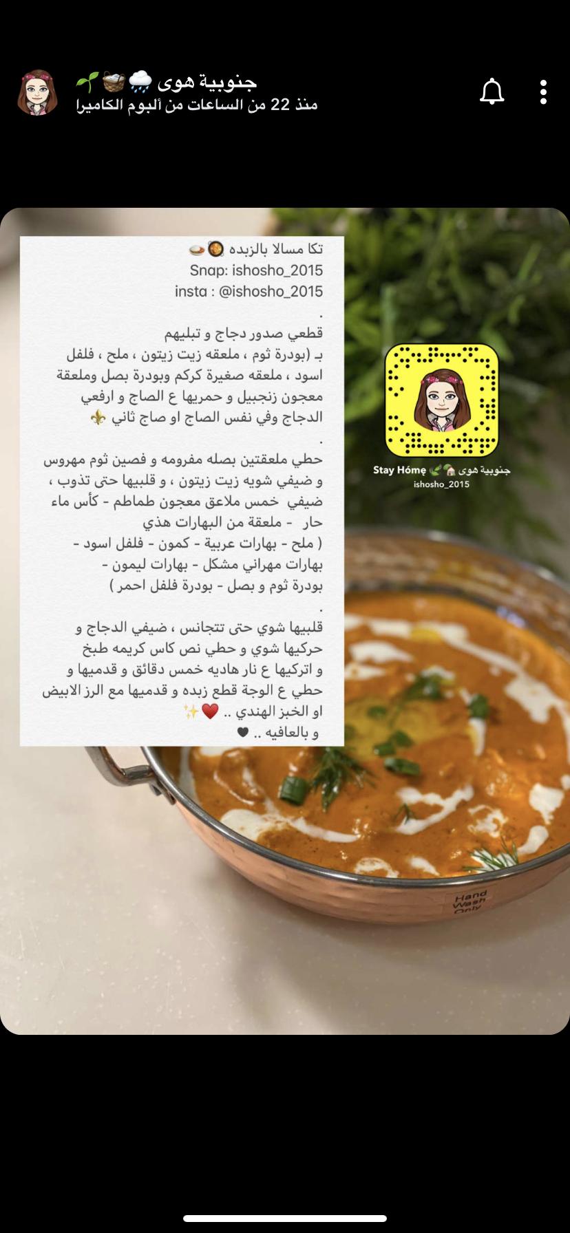 Pin By Najd Alotebi On تجميع طبخات مالح Cooking Recipes Desserts Cooking Recipes Arabian Food