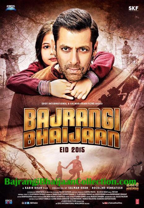 Tu Jo Mila Bajrangi Bhaijan Movie Video With Images Download
