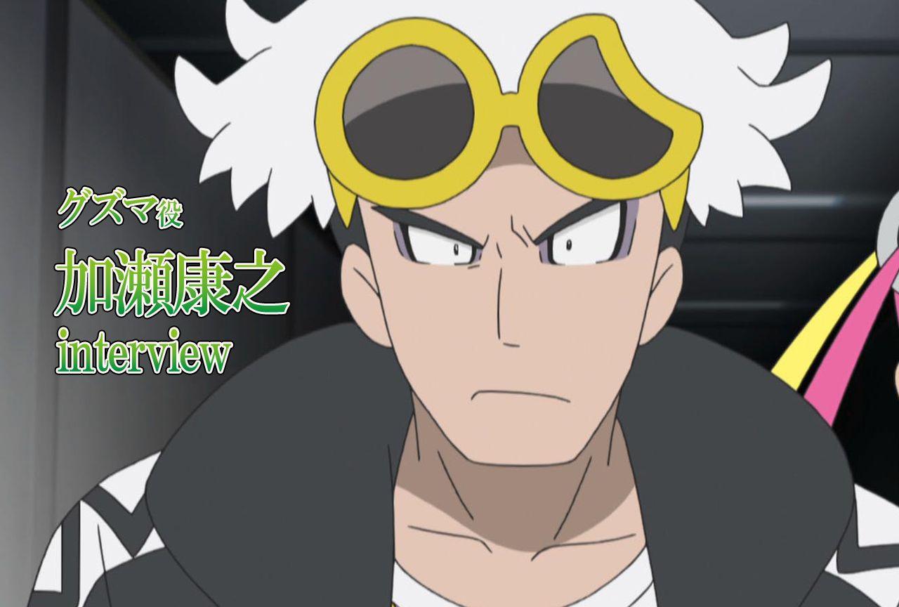 anime voice actors japanese
