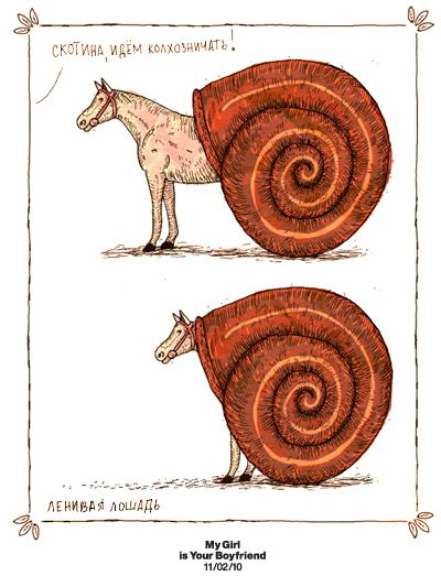 I love this! It reminds me somewhat of the Codex Seraphinianus.