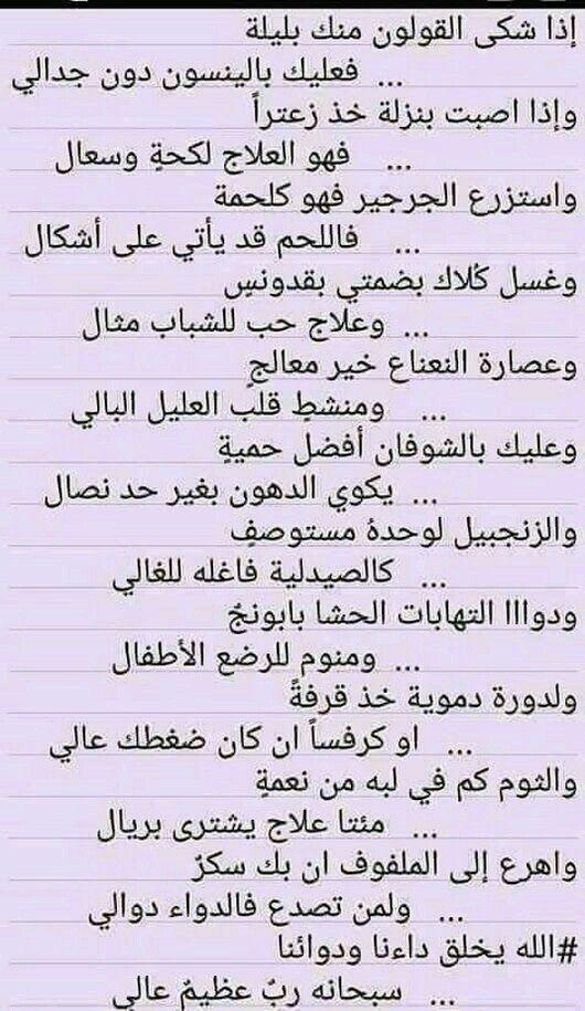 قصيدة عن السعودية