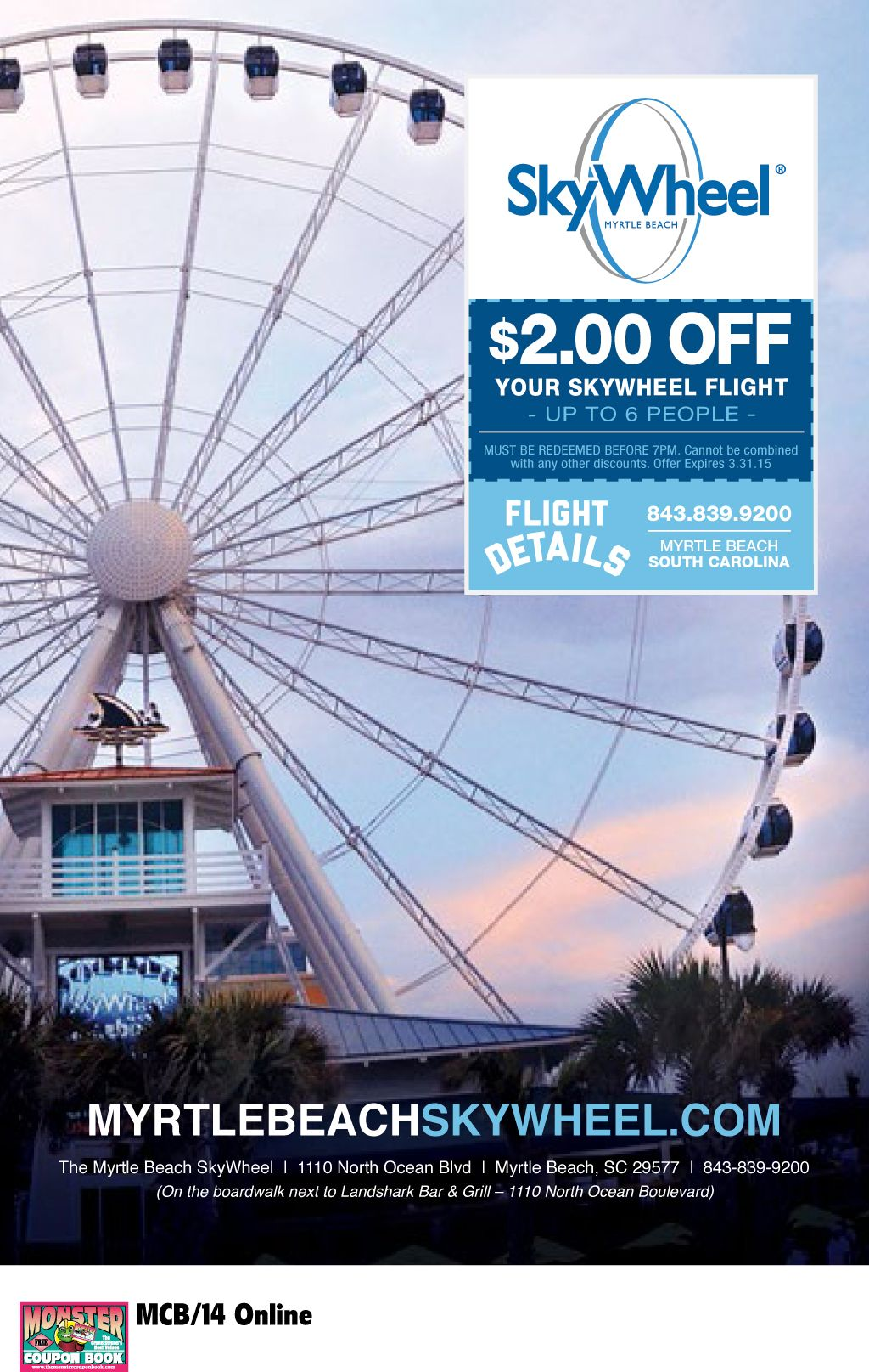 Myrtle Beach Skywheel Resorts A Must Ride Every Time