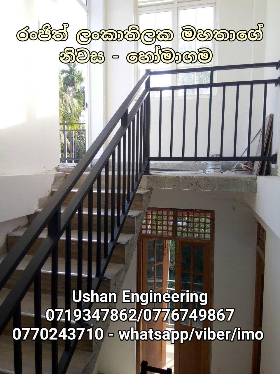 Pin On Handrail Sri Lanka Steel Handrail Sri Lanka Balcony Railing Sri Lanka Stair Cases Metal Balcony Railing Metal Hand Railing