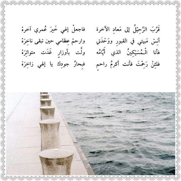 شعر نبطي قصيد ابيات قوافي عشق قافية غزل مدح كلمات خواطر بو ح Beautiful Words Arabic Love Quotes Words