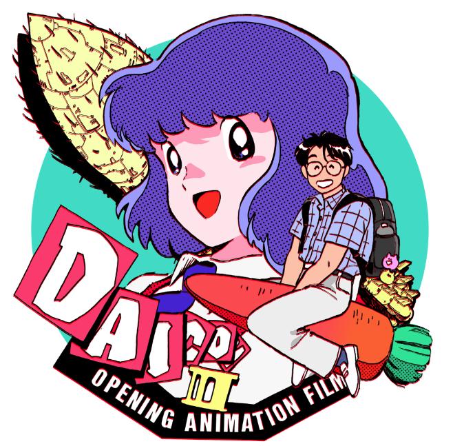 43 DAICON FILM/ダイコンフィルム ideas | animation company, hideaki ...