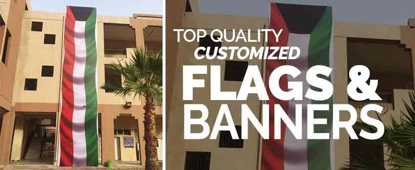 kuwait flag,kuwait flags,flags printing,flags designing