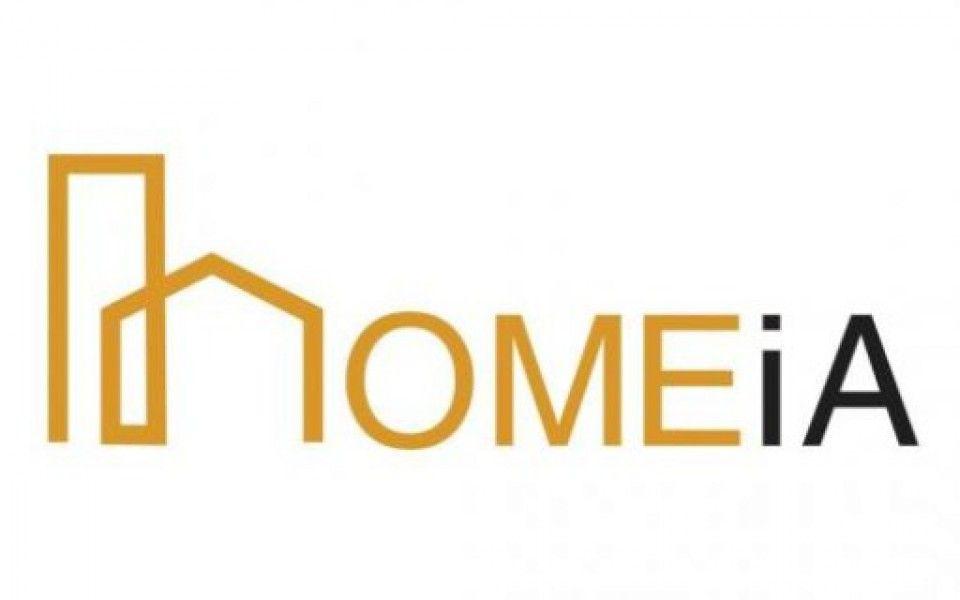 Homeia croozi in 2020 digital marketing company