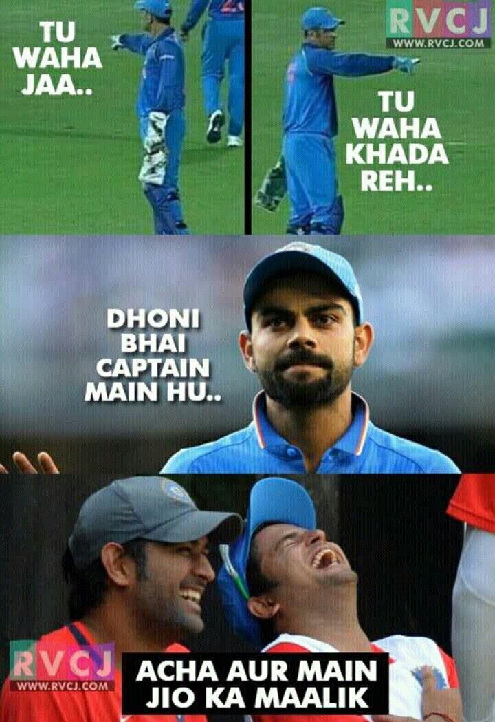ha.. ha.. haa.. Funny school jokes, Crickets funny