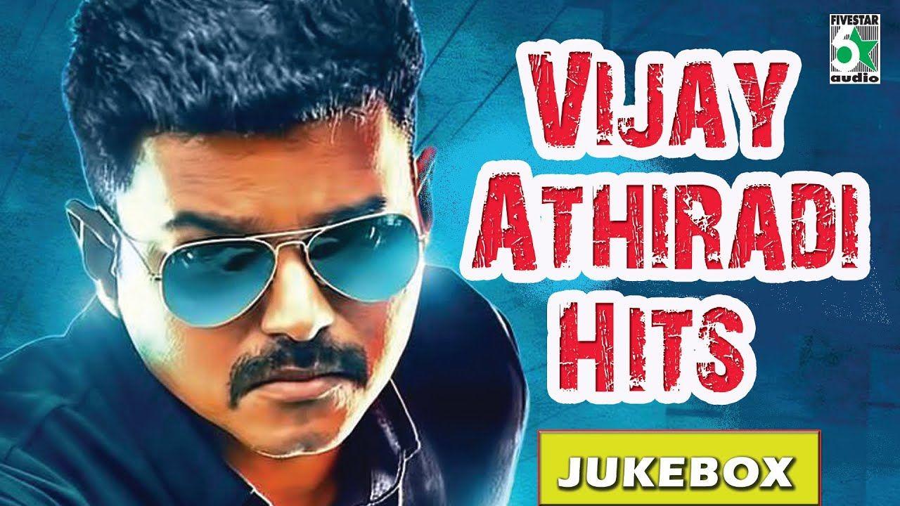 Vijay Super Hit Best Athiradi Audio Jukebox In 2020 Jukebox Best Hit Songs