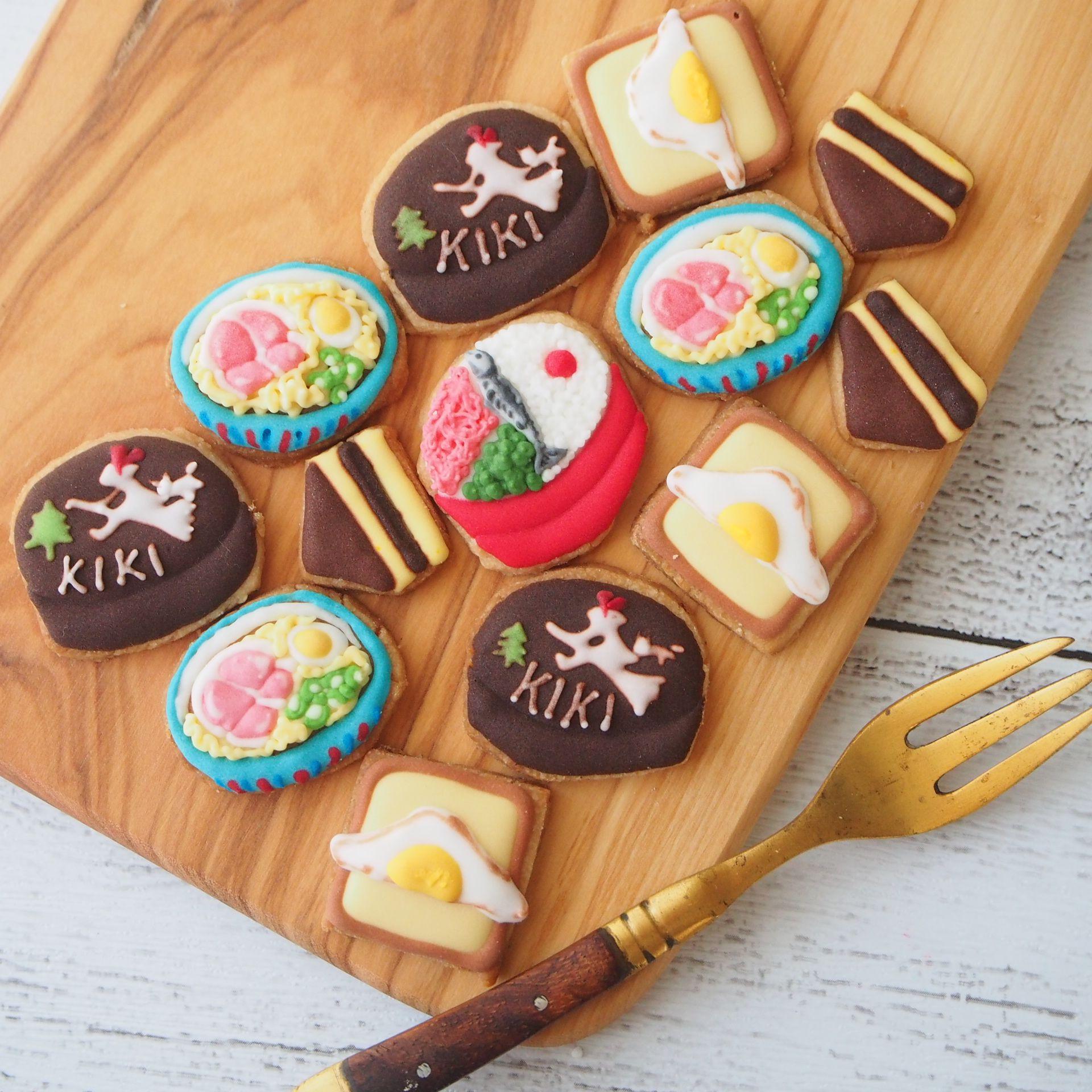 ジブリ美術館にあったらいいな おみやげアイシングクッキーを作ってみました アイシングクッキー クッキー アイシング