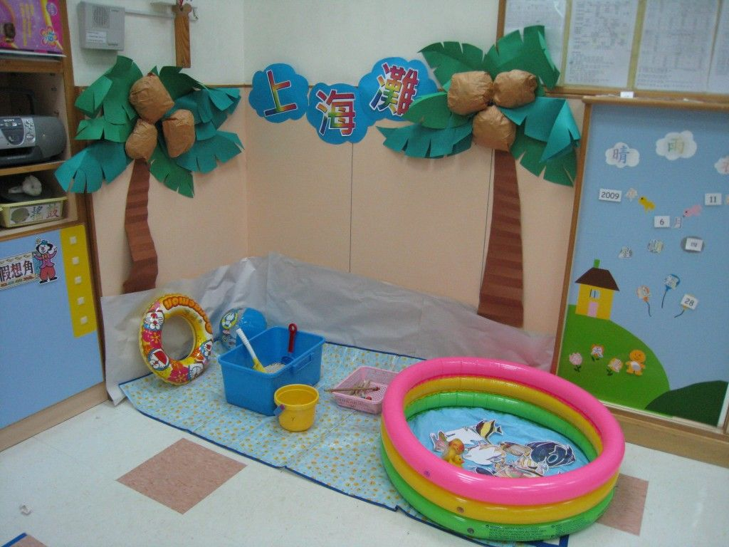 Why Not Make Your Classroom Into A Beach Scene With A Small Pool Buckets And Water Rings